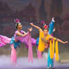 Theater Shen Yun Performing Arts
